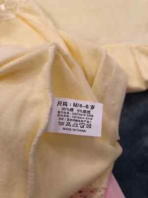4 Pack Girls Boxer Shorts Underwear Briefs Cotton Knickers Age 4-11 years 2