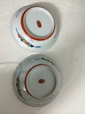 Set of 2 Antique Old Japanese Kutani Ware Porcelain Bowl Painted Gilt Signed NR! 5