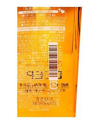 KOSE Softymo Deep Cleansing Oil, 230ml Japan Treatment Japan F/S s8032 4