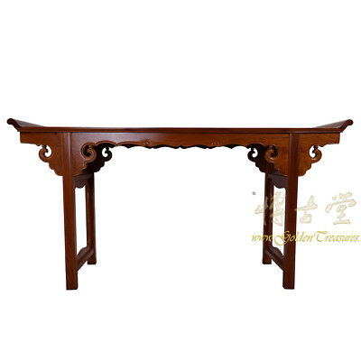 Chinese Vintage Carved Rosewood Altar Table 16LP88 10