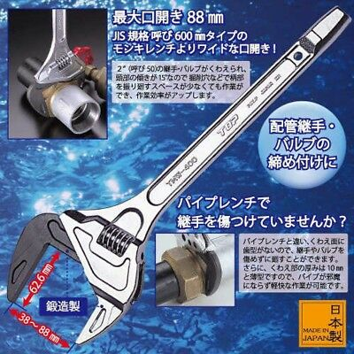 TOP TMW-400 Vertical Motor Wrench Tightening Pipe Fitting Valve Japan Tracking 3