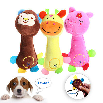 Funny Soft Pet Puppy Chew Play Squeaker Squeaky Cute Plush Sound Dog Toys UK # 8