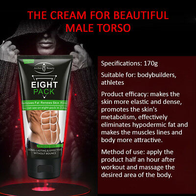 Aichun Eight Pack For Men Cream Strong Waist Torso Smooth Lines Press Belly 170g 4