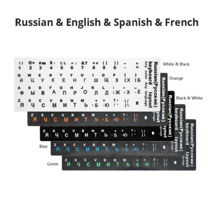 Waterproof RU Keyboard Stickers English French Letter Alphabet Layout Sticker 2