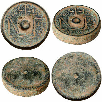 Byzantine Bronze Round Weight 12.46gr Engraved N Γ Corss Above CA 500-700 AD 2