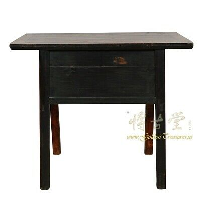 Antique Chinese Ming Style Console Table/Sideboard 9