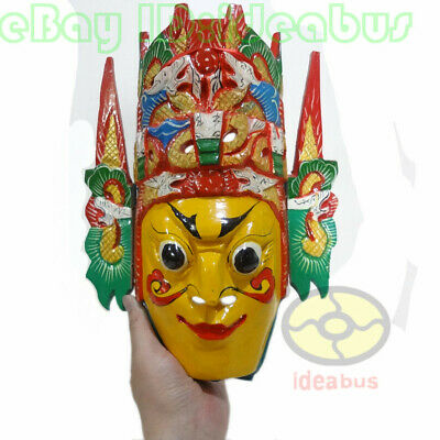 Chinese Folk Art Wood Hand Carved Painted NUO MASK Walldecor - Dixi(local drama) 2