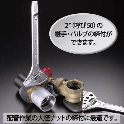 TOP TMW-400 Vertical Motor Wrench Tightening Pipe Fitting Valve Japan Tracking 4