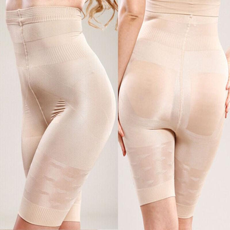 29844eb1d Tummy Control Shaper Girdle Pants Long Leg Shaper High Waist Shorts Slim  body LL 8 8 of 11 ...