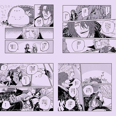 """Final Fantasy XV 15 FF15 /""""Boku to Ojisan/"""" Ardyn /& Chocobo JAPAN NEW Doujinshi"""