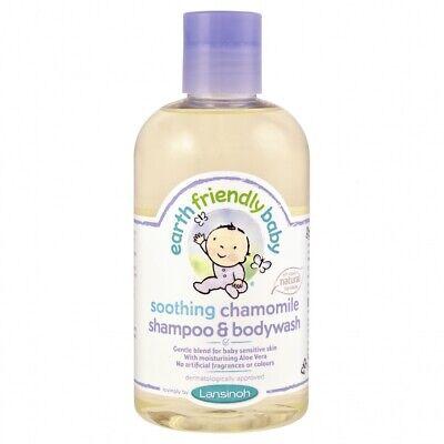 250ml Earth Friendly Baby Soothing Chamomile Shampoo & Bodywash - Body Wash 2