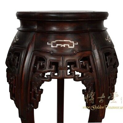 Rare Antique Chinese Rosewood Pedestal Table/Plant Stand w/MOP inlay 2