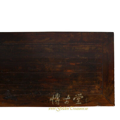 Chinese Antique Carved Zhejiang Writing Desk/Console Table 17LP12 7