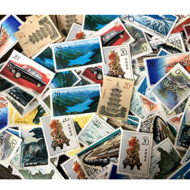 Random China Post Stamp Collection Old Value Lots China World Type Stamps