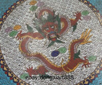 "35"" Chinese Purple Bronze Cloisonne Foo Dog Lion Dragon Round Table Desk stool 10"