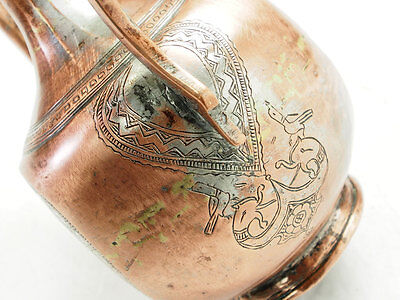 Antique islamic Engraved copper Ewer Pitcher Basin set from Afghanistan No:16/G 12