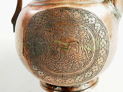 Antique islamic Engraved copper Ewer Pitcher Basin set from Afghanistan No:16/G 10