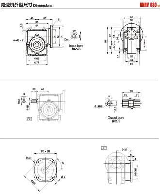 Gearbox NMRV30 Turbo-Worm Gear Reducer Ratio 1:5 Square Flange for NEMA23 5