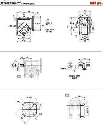 NMRV030 Worm Gear Reducer Ratio 15:1 56B14 Speed Reducer for 180W Electric Motor 11