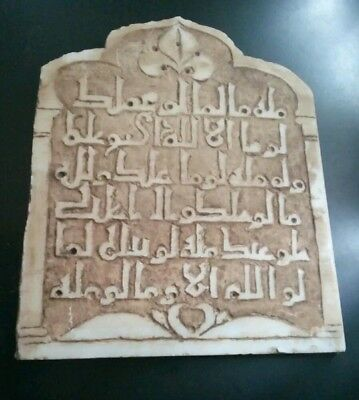 Rare And Nice Ancient Spanish Al Andalus Islamic Marble 2