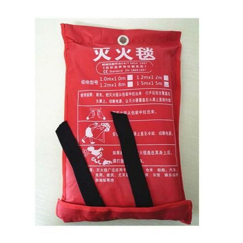 FIRE BLANKET 1M x 1M QUALITY QUICK RELEASE LARGE FULLY APPROVED RED CASE 4