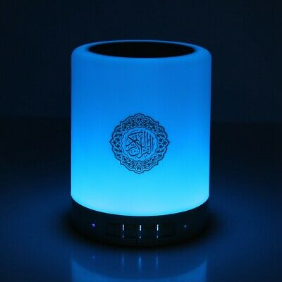 Portable Quran Wireless Bluetooth Speaker LED Touch Lamp TF Card FM Radio NEW 7
