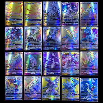 Regalo  200pcs Pokemon GX Carta Tutto MEGA Holo Veloce Arte Figurine Vacanza 5