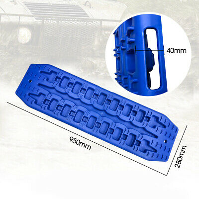 NEW Pair Recovery Tracks Sand Track 2pc 10T Sand / Snow / Mud Trax 4WD Blue 8