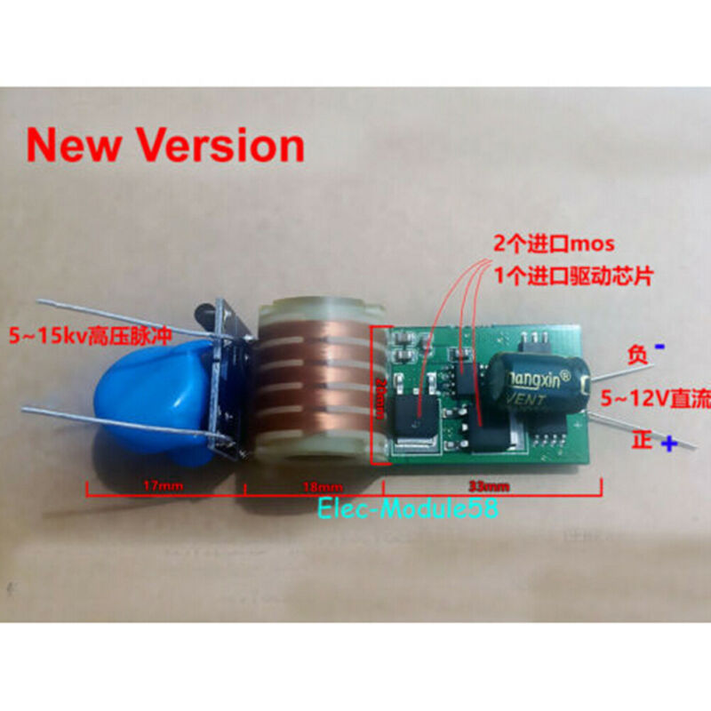 15KV high voltage generator step-up inverter arc igniter coil module DC 5V-12V