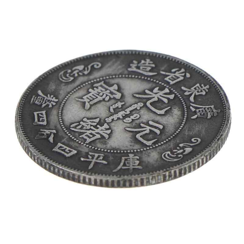 Fegnshui Drago cinese moneta Yuan Dinastia Qing Guangxu Guangdong antico  CRIT 3