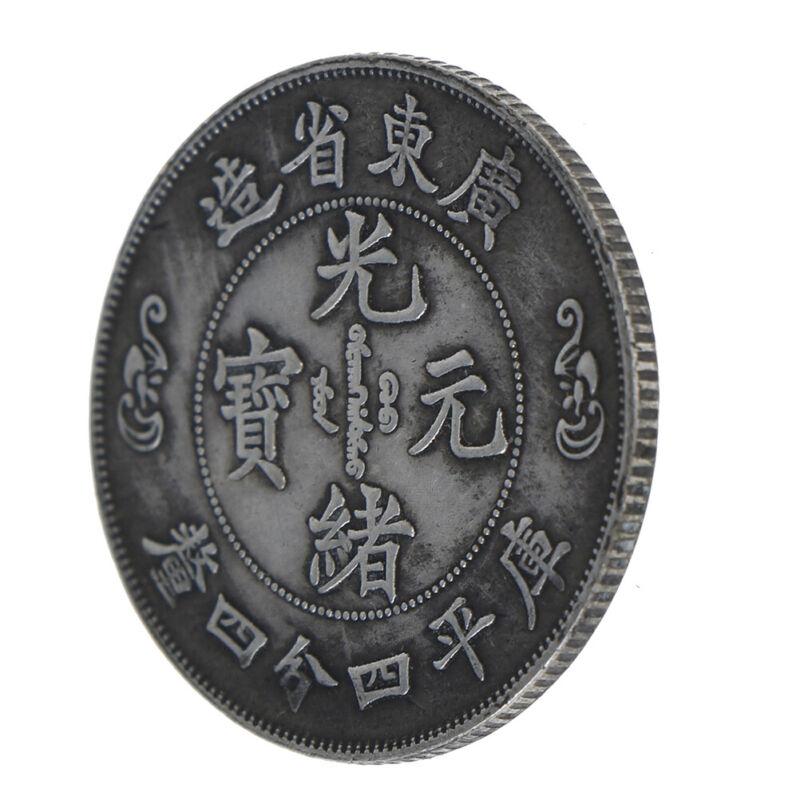 Fegnshui Drago cinese moneta Yuan Dinastia Qing Guangxu Guangdong antico  CRIT 2