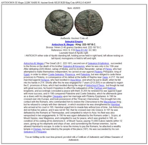 ANTIOCHOS III Megas 222BC RARE R1 Ancient Greek SELEUKID King Coin APOLLO i62605 3