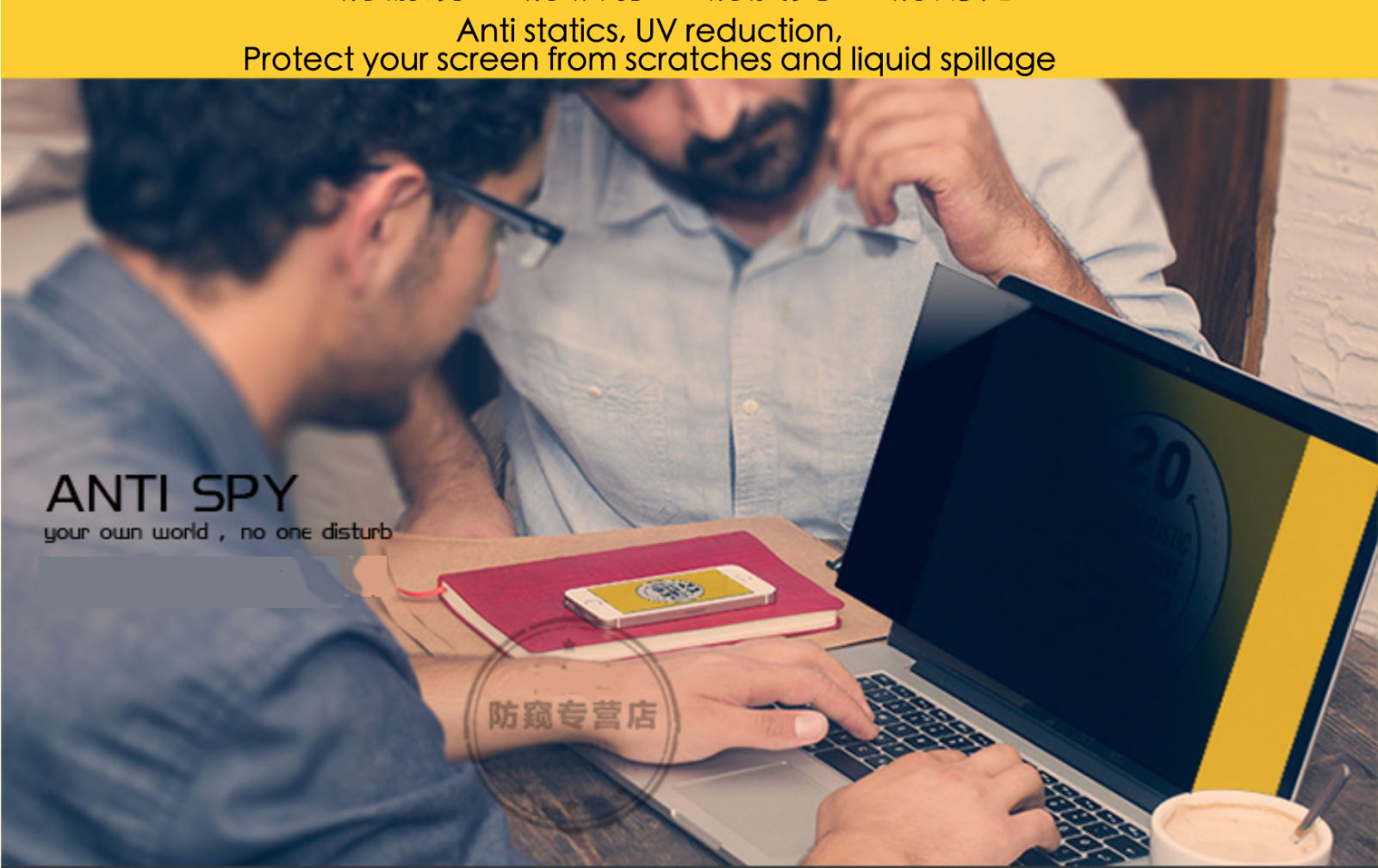 """19.5/"""" 16:9 laptop//computer privacy screen protector//filter anti-spy,Reduce UV"""