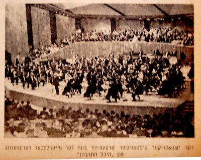 1957 Jewish YIDDISH PHOTO MAGAZINE Music HUBERMAN Rubinstein TOSCANINI Stern IPO 8