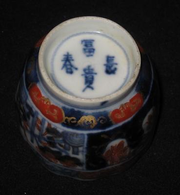 Arita Fuki Choshun Japanese Imari Meiji Period 1868-1912 Scalloped Sake Saki Cup 2