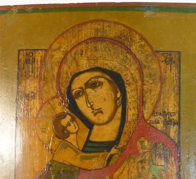 M049 ANTIQUE RUSSIAN ICON FEODOROVSKAYA MOTHER OF GOD b 3