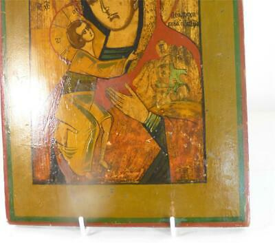 M049 ANTIQUE RUSSIAN ICON FEODOROVSKAYA MOTHER OF GOD b 6