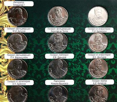 FULL SET RUBLES 2012 PATRIOTIC WAR 1812 #3 10 ALBUM 28 RUSSIAN COINS 2 5