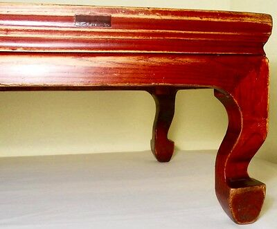 Antique Chinese Ming Coffee Table (2646), Circa 1800-1849 4
