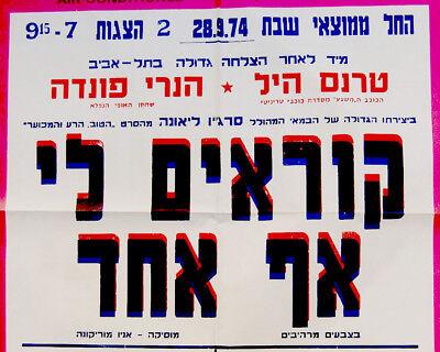 1974 Israel FILM POSTER Movie SPAGHETTI WESTERN Sergio LEONE Terence HILL Fonda 4