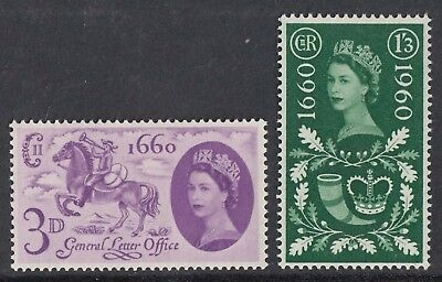 GB QE2 1953 to 1967 Predecimal Commemorative Sets MNH. Choice of Sets. 4