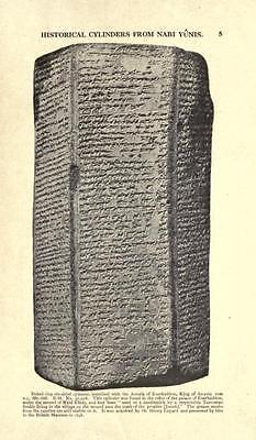 169 Rare Ancient Near East Books On Dvd- Sumerians Civilisation Gods Archaeology 5
