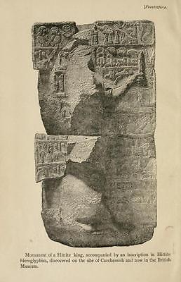 Ancient Cuneiform Tablets -194 Rare Books On Dvd - Sumerian Babylonian Languages 6