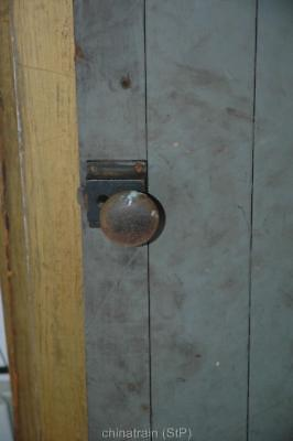 Antique Vintage Solid Wood Z-Brace Door 84-3/8x34.75""