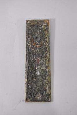 Antique Cast Brass Victorian Door Backplate 2