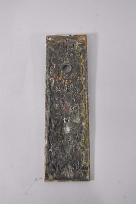 Antique Cast Brass Victorian Door Backplate 2