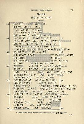 Ancient Cuneiform Tablets -194 Rare Books On Dvd - Sumerian Babylonian Languages 12