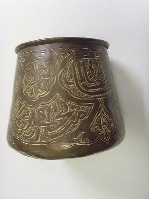 Antique Islamic inscription holy water healer engraved cup tankard mug 48900 6