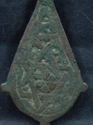 Ancient Bronze Pendant Islamic 1200 AD #BR7454 2
