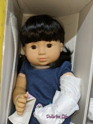 American Girl Bitty Twins 5G BLACK BROWN HAIR EYES Hispanic single Doll NEW!